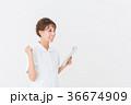 女性 ナース 看護師の写真 36674909