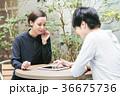 タブレットPC テラス 人物の写真 36675736