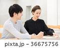 教室 学生 勉強の写真 36675756