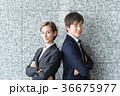 スーツ 人物 ビジネスの写真 36675977