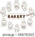 パン パン屋 ベーカリーのイラスト 36676303