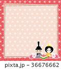 和柄 生地 フレームのイラスト 36676662
