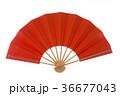 扇子 和小物 竹細工の写真 36677043