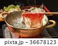 しゃぶしゃぶ 鍋料理 牛肉の写真 36678123