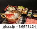 しゃぶしゃぶ 鍋料理 牛肉の写真 36678124