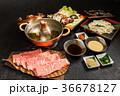 しゃぶしゃぶ 鍋料理 牛肉の写真 36678127