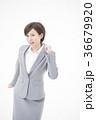 女性 ビジネス 人物の写真 36679920