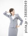 女性 ビジネス 人物の写真 36680949