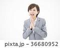 女性 ビジネス 若い女性 36680952