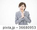 女性 ビジネス 若い女性 36680953