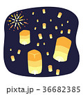 Thailand sky lanterns festival 36682385
