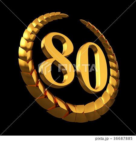 Anniversary Golden Laurel Wreath And Numeral 80 On 36687885