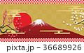 新春 36689926