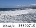 荒波 日本海 白波の写真 36690715