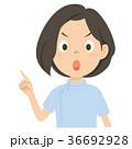 介護士 介護福祉士 女性 イラスト 36692928