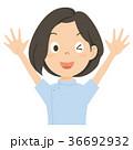 介護士 介護福祉士 女性 イラスト 36692932