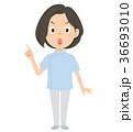 介護士 介護福祉士 女性 イラスト 36693010