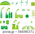 電力 発電 アイコン 36696371