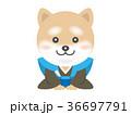 年賀状素材 ベクター 和服のイラスト 36697791