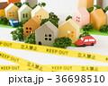 規制線 立入禁止 事件現場 事故物件 境界線 犯罪 不動産 近所トラブル テープ KEEP OUT 36698510