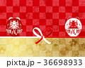 戌 戌年 達磨のイラスト 36698933