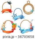 ロープ 海 フレームのイラスト 36703658