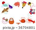 正月 年賀状 アイコンのイラスト 36704801