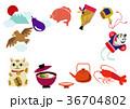 正月 年賀状 アイコンのイラスト 36704802