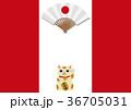 縁起物 和柄 猫のイラスト 36705031