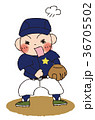 野球 男の子 怒るのイラスト 36705502