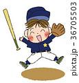 野球をする男の子 36705503