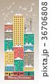 街 建造物 夜のイラスト 36706808
