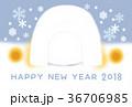 年賀状 かまくら 雪のイラスト 36706985