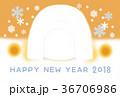 年賀状 かまくら 雪のイラスト 36706986