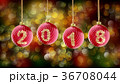 2018 クリスマス デコレーションのイラスト 36708044