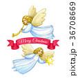 Christmas greeting card. 36708669