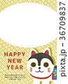 戌年 年賀状 犬のイラスト 36709837