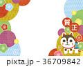 戌年 年賀状 犬のイラスト 36709842