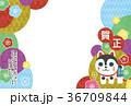 戌年 年賀状 犬のイラスト 36709844