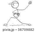 ベースボール 白球 野球のイラスト 36709882