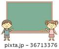 黒板 女の子 男の子のイラスト 36713376