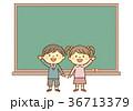 男の子 女の子 小学生のイラスト 36713379