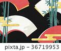 和モダンなイラスト(扇、竹、雲) 36719953