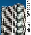高層マンション マンション 住宅の写真 36730312