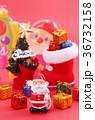 クリスマスイメージ クリスマス デコレーションの写真 36732158