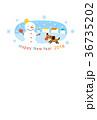 戌年の年賀状【年賀状・シリーズ】 36735202