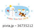 戌年の年賀状【年賀状・シリーズ】 36735212