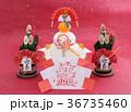 鏡餅 門松 正月イメージの写真 36735460