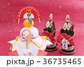 鏡餅 門松 正月イメージの写真 36735465