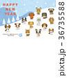 戌年の年賀状【年賀状・シリーズ】 36735588
